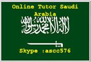 Online Tutor Saudi Arabia